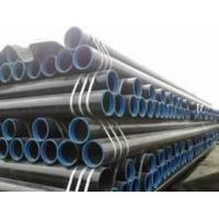 China ERW carbon steel pipe for birdge schedule 80 steel pipe price building galvanized tube on sale
