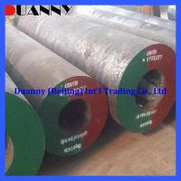 Buy cheap Steel Material AISI 4130 Forged Hollow Bar from wholesalers