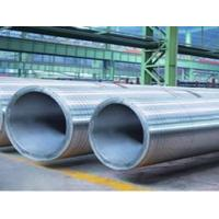 Buy cheap ASTM A795 galvanized seamless steel pipe mild steel GI pipes with price list from wholesalers