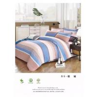 Buy cheap Environment Protection Extra Wide Cotton Bed Sheet Fabric Product No.:20175714835 from wholesalers