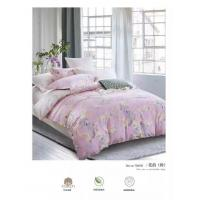 Buy cheap Environment Protection Extra Wide Cotton Bed Sheet Fabric Product No.:20175714122 from wholesalers