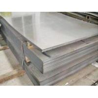 Buy cheap Aisi 1010 Q195 Hot Rolled Steel Plate from wholesalers