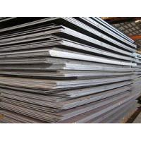 Buy cheap Hot rolled steel plate A572 from wholesalers