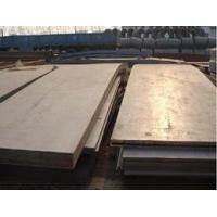 Buy cheap GI hot rolled steel coil sheet plate ASTM from wholesalers