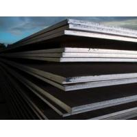 Buy cheap CHEAP PRICE FOR he 15 aluminium alloy plates from wholesalers