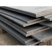 Buy cheap zinc coating z275 z100gsm galvanized steel roofing sheet from wholesalers