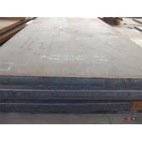 Buy cheap A516 steel plate A516 grade 60 mild steel sheet MS Plate ms steel sheet from wholesalers