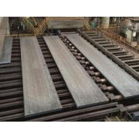 Buy cheap ms plate price C45 Q235 A36 Hot rolled Cold Rolled ms carbon steel plate from wholesalers