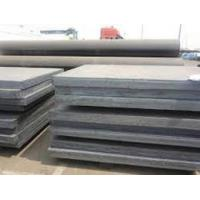 Buy cheap Prime GB Q235 hot rolled checkered steel plate coil product