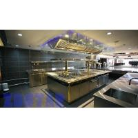 Buy cheap Griddles Series Gas French Teppanyaki Even Ark from wholesalers