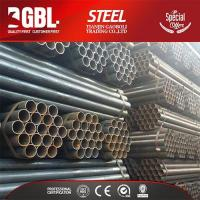 Buy cheap ERW Welded Steel Pipe/ Hollow Section manufacturer 2 inch schedule 40 black iron pipe prices from wholesalers