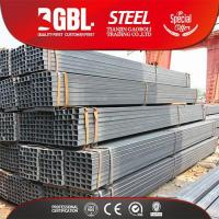 Buy cheap ERW Welded Steel Pipe/ Hollow Section ms square pipe weight chart from wholesalers
