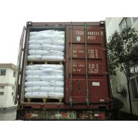 Buy cheap Re-dispersible emulsion powder product