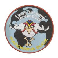 Buy cheap custom embroidery badge from wholesalers