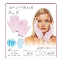 Buy cheap HB-HF-04 Gel Glove from wholesalers