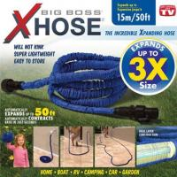 Buy cheap TV-HI-32 Expandable Garden Hose from wholesalers