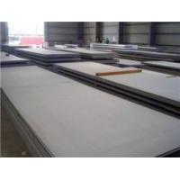 Buy cheap A516 steel plate 10mm 20mm thick astm a516 grade 70 pressure vessel bridge building steel plate from wholesalers