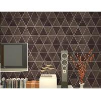 Buy cheap Modern Wallpaper Designs For Bedrooms from wholesalers