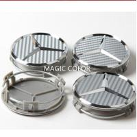 Buy cheap Grey Carbon Fiber Wheel Center Hub Caps for Mercedes Benz MB-08 from wholesalers