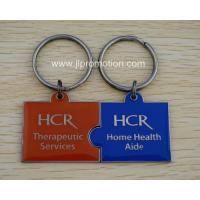 Buy cheap Puzzle Keychain 15100901 from wholesalers