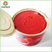 Buy cheap Delicious Large Canned Tomato Paste Sauce in A Jar from wholesalers