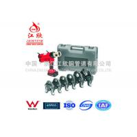 China HVAC/R TOOLS&PARTS Press fitting tool JXTO 4507 on sale