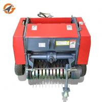 Buy cheap Round Baler Mini ATV Round Baler from wholesalers
