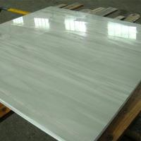 Buy cheap Wooden Vein Nano Crystallized Glass Panel For Interior Flooring Tiles from wholesalers