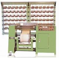 Buy cheap High speed shuttleless needle loom GNN-8/30 from wholesalers