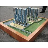Buy cheap architectural scale model,building model of residential house from wholesalers
