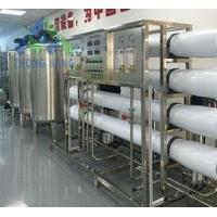 Buy cheap 450L/H Drinking Water Treatment Machine Skid Mounted Water Treatment Plant from wholesalers