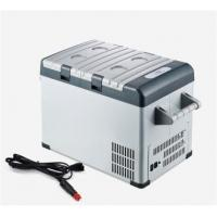Buy cheap Portable Freezer 12 Volt Deep Freezer from wholesalers