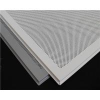 Buy cheap Ceiling Lay in Type Acoustical Ceiling Tile 2x4 Panels for Suspended Ceilings from wholesalers