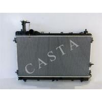 Buy cheap car radiator for Suzuki Tata MT from wholesalers