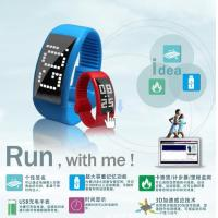 Buy cheap Smart Intelligent Wristband Bracelet Band Sport SleepTracking product