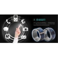 Buy cheap intelligent magic ring product