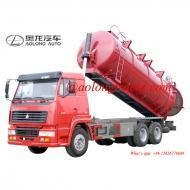 Buy cheap DongFeng EQ 8m3 septic suck vacuum pump truck from wholesalers