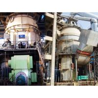 Buy cheap Steel Slag Powder Production Line from wholesalers