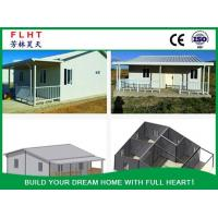 Buy cheap Kenya Prefab Modular Building With Two Bedrooms from wholesalers