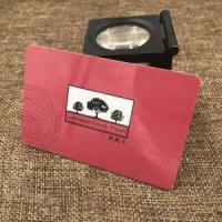 Buy cheap Plastic Contactless Smart Cards from wholesalers