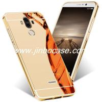 Buy cheap Hot sale mibile phone case for HUAWEI MATE 9 MATE P PRO from wholesalers