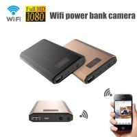 Buy cheap WIFI mobile monitor power bank mobile camera from wholesalers