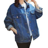 Buy cheap Loose Women Blue Washed Pocket Button Boyfriend Denim Jacket Coat from wholesalers