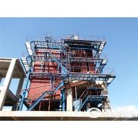 Buy cheap Coal fired boiler 40 ton/h capacity from wholesalers