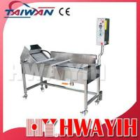 Buy cheap Continuous Fryer Conveyor Fryer from wholesalers