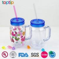 Buy cheap Mason Jars with Handles from wholesalers