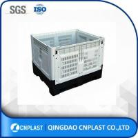 Buy cheap Foldable Plastic Large Storage Box from wholesalers