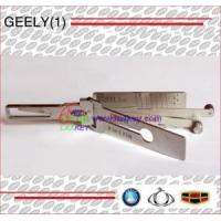 Buy cheap Auto Key Item Num :GWM-01 from wholesalers