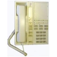 Buy cheap AT&T/Lucent/Avaya Phones AT&T Spirit 6 button Phone from wholesalers