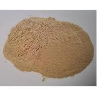 Buy cheap Multi-enzymes series for poultries from wholesalers